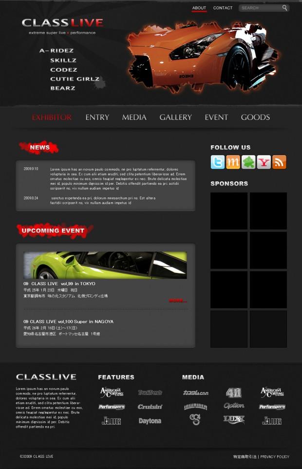 unreleased webdesign #1