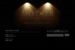 MOTHER night teaser